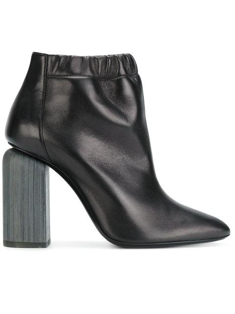 Pierre Hardy Elasticated Ankle Boots - Black
