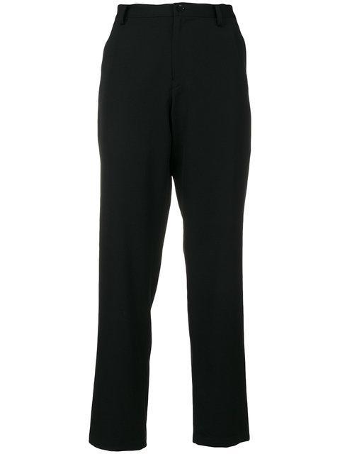 Yohji Yamamoto Cropped Tapered Trousers