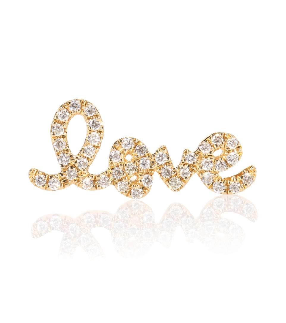 Sydney Evan Love 14kt Gold And Diamonds Earring In No