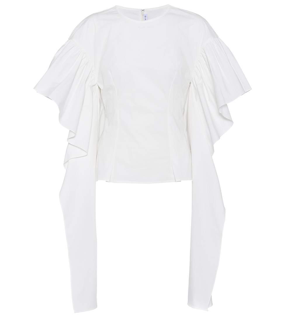 Rejina Pyo Kara Cotton Top In White