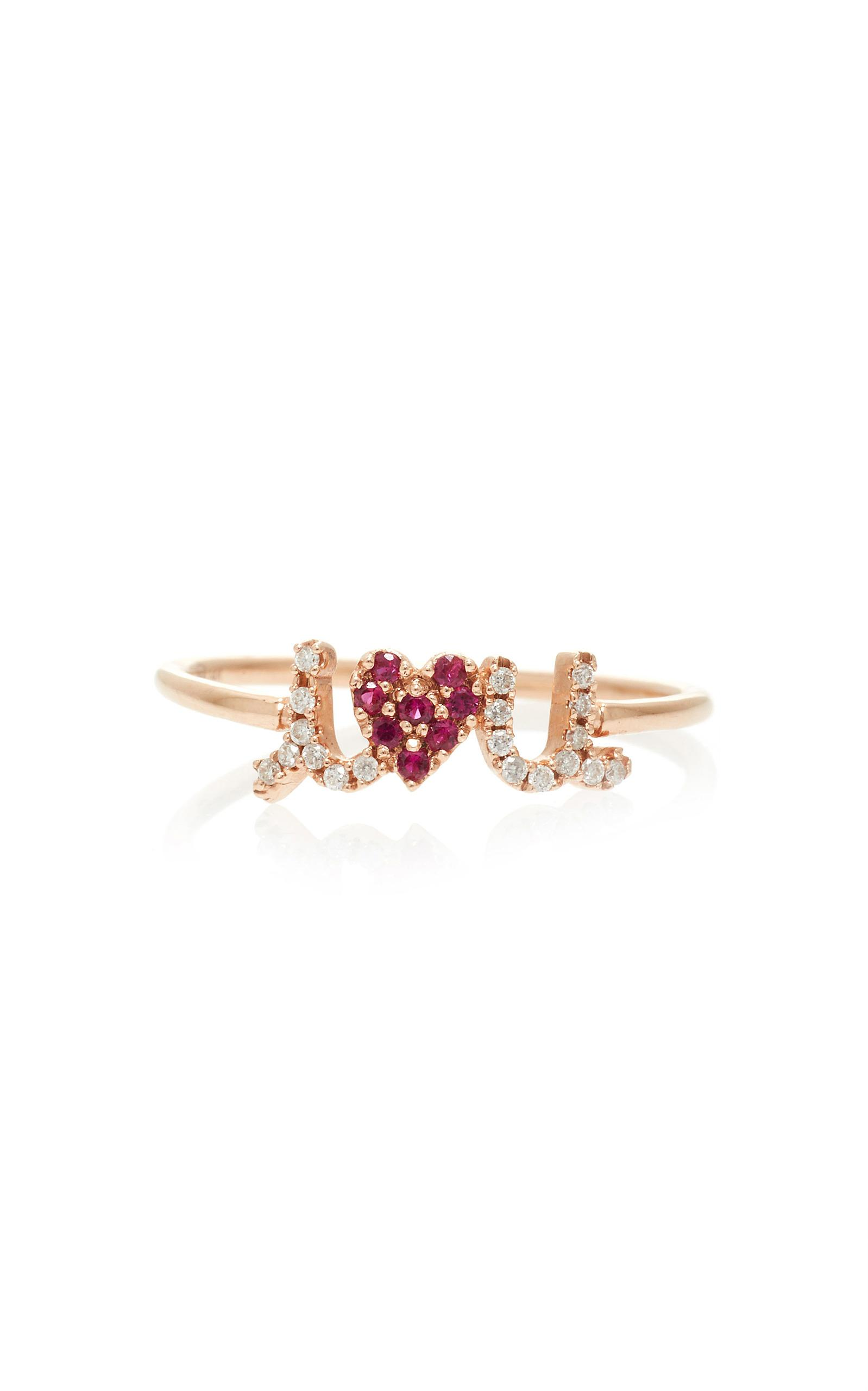 Sydney Evan 14k Rose Gold I Love You Ring In Multi