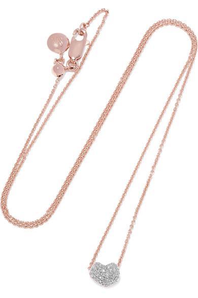Monica Vinader Nura 钻石镀玫瑰金纯银项链