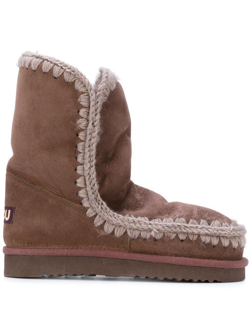 Mou Eskimo 24 Boots In Brown