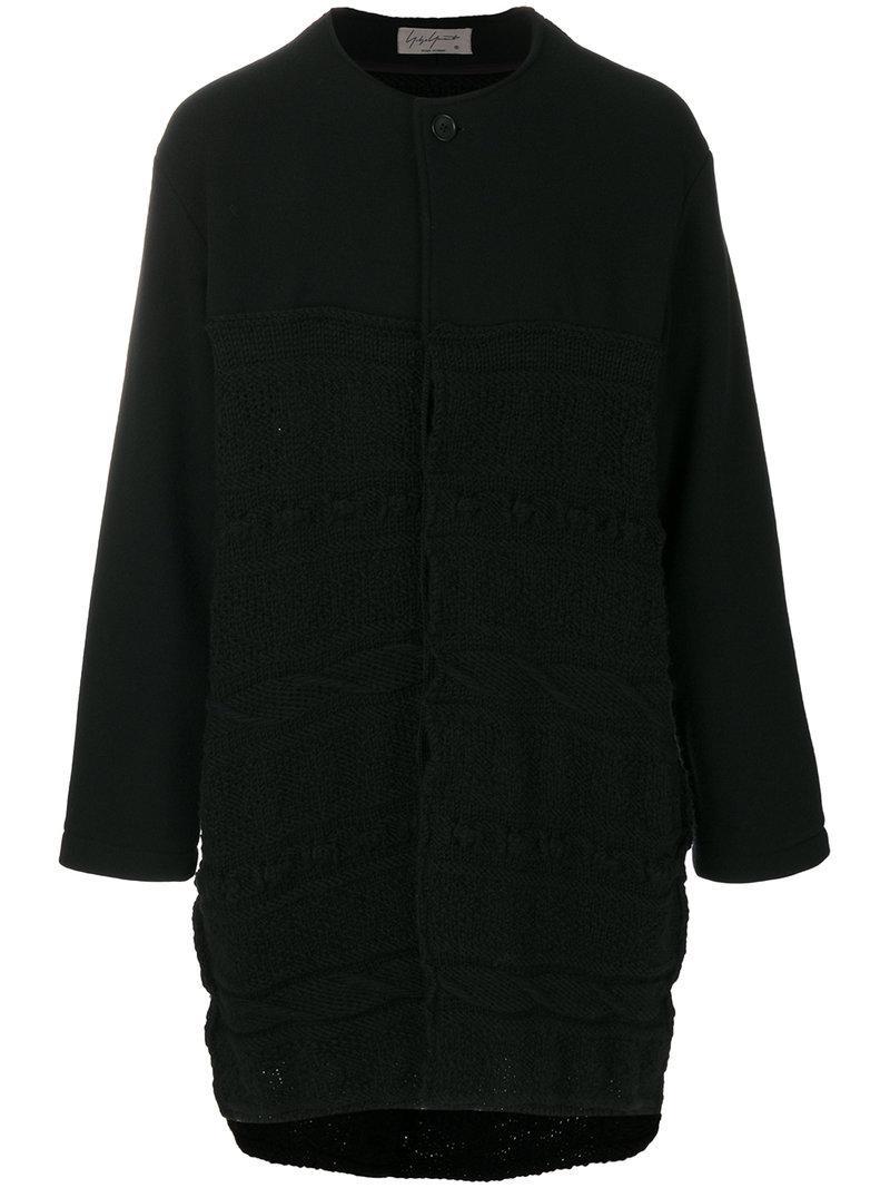 Yohji Yamamoto Pattern Knitted Cardi-coat In Black