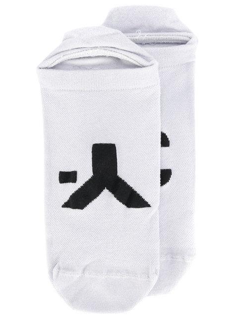 Y-3 Grey Logo Invisible Socks In Sheer Grey