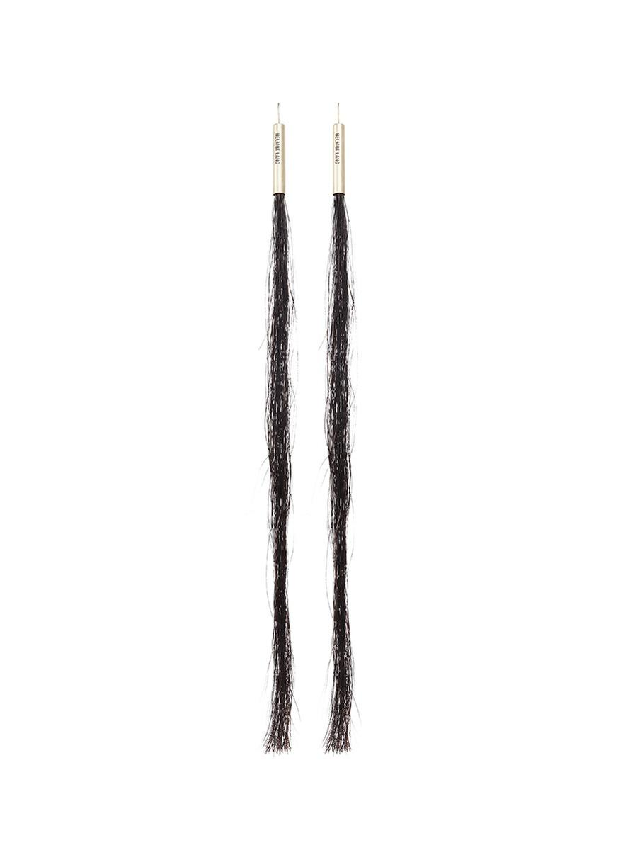 Helmut Lang Horse Hair Fringe Earrings