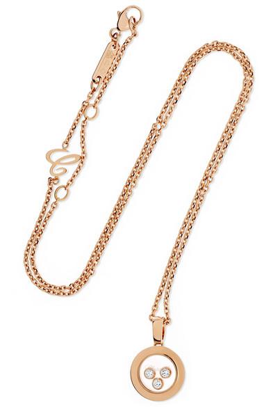 Chopard Happy Diamonds 18-Karat Rose Gold Diamond Necklace