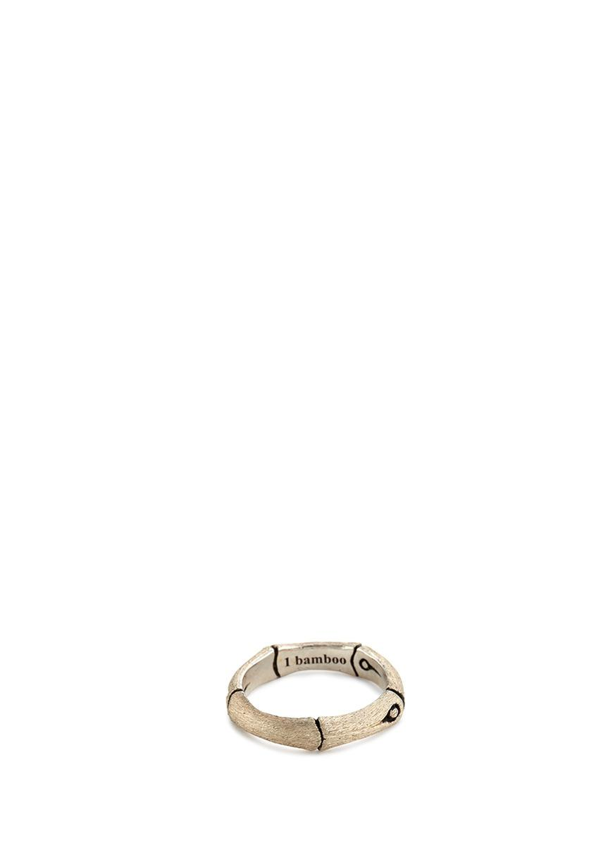 John Hardy Brushed Silver Bamboo Ring