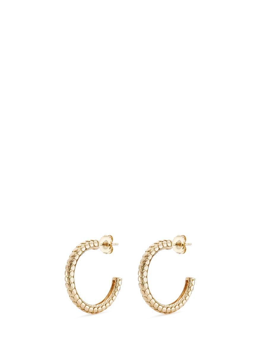 John Hardy 18K Yellow Gold Small Dotted Hoop Earrings