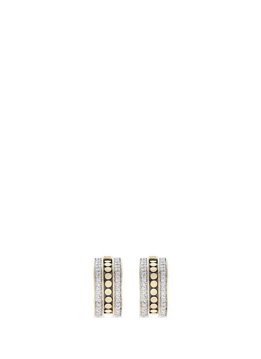 John Hardy Diamond 18K Yellow Gold Dotted Hoop Earrings In White/Gold