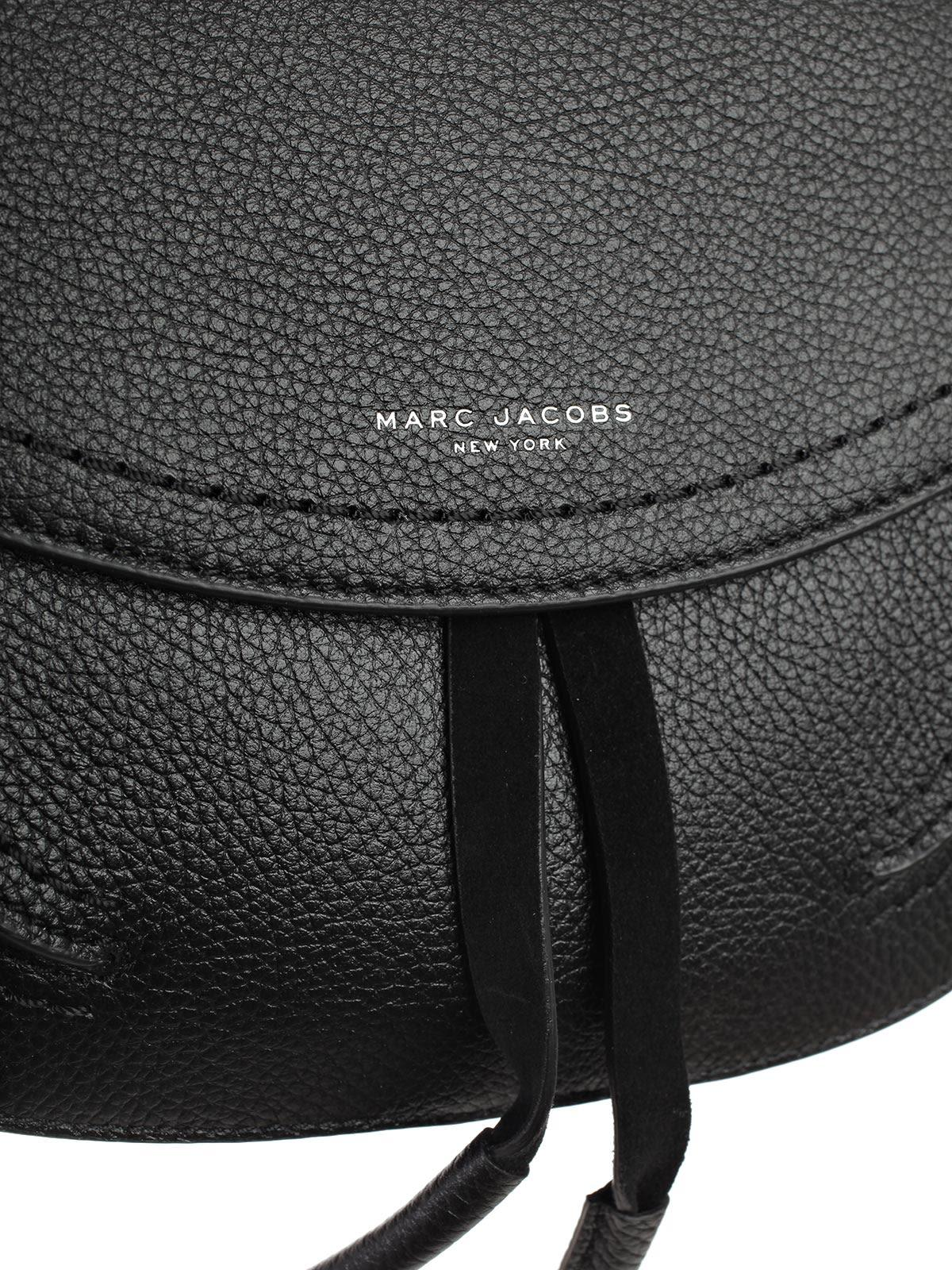 Marc Jacobs Bag In Black