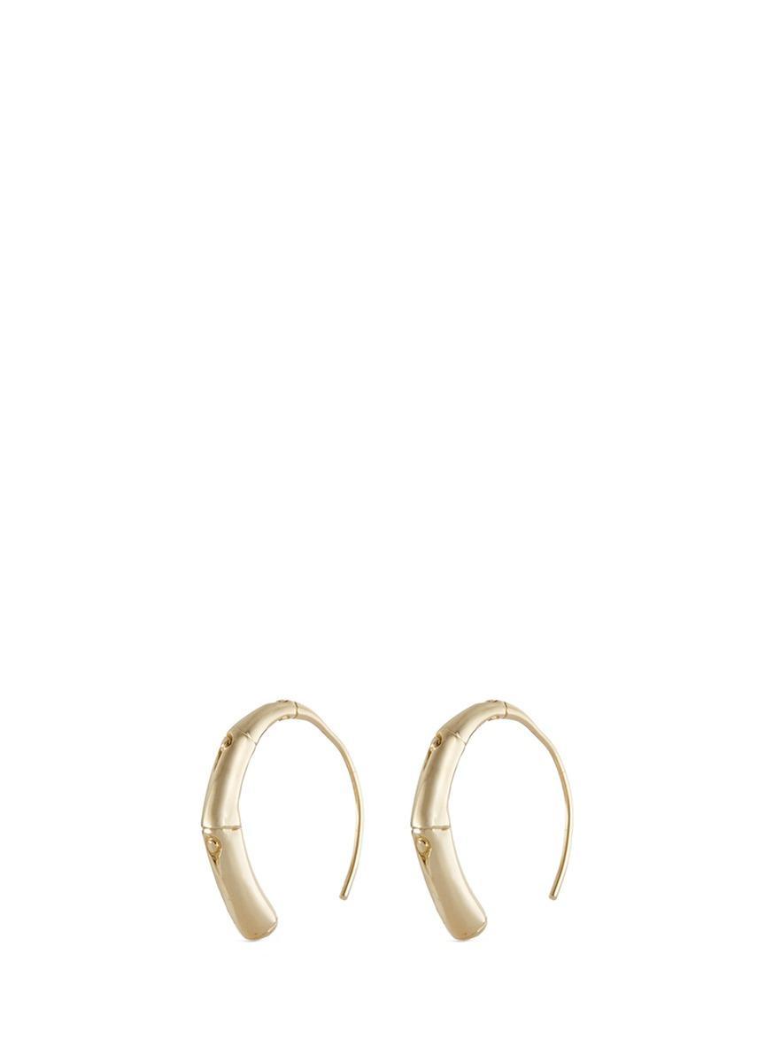 John Hardy 18K Yellow Gold Bamboo Small Hoop Earrings