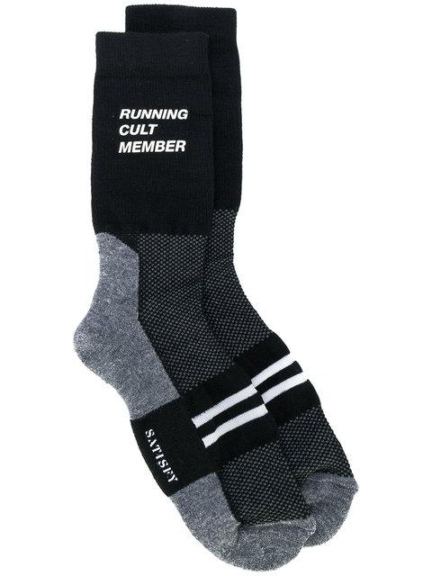 Satisfy Graphic Slogan Socks
