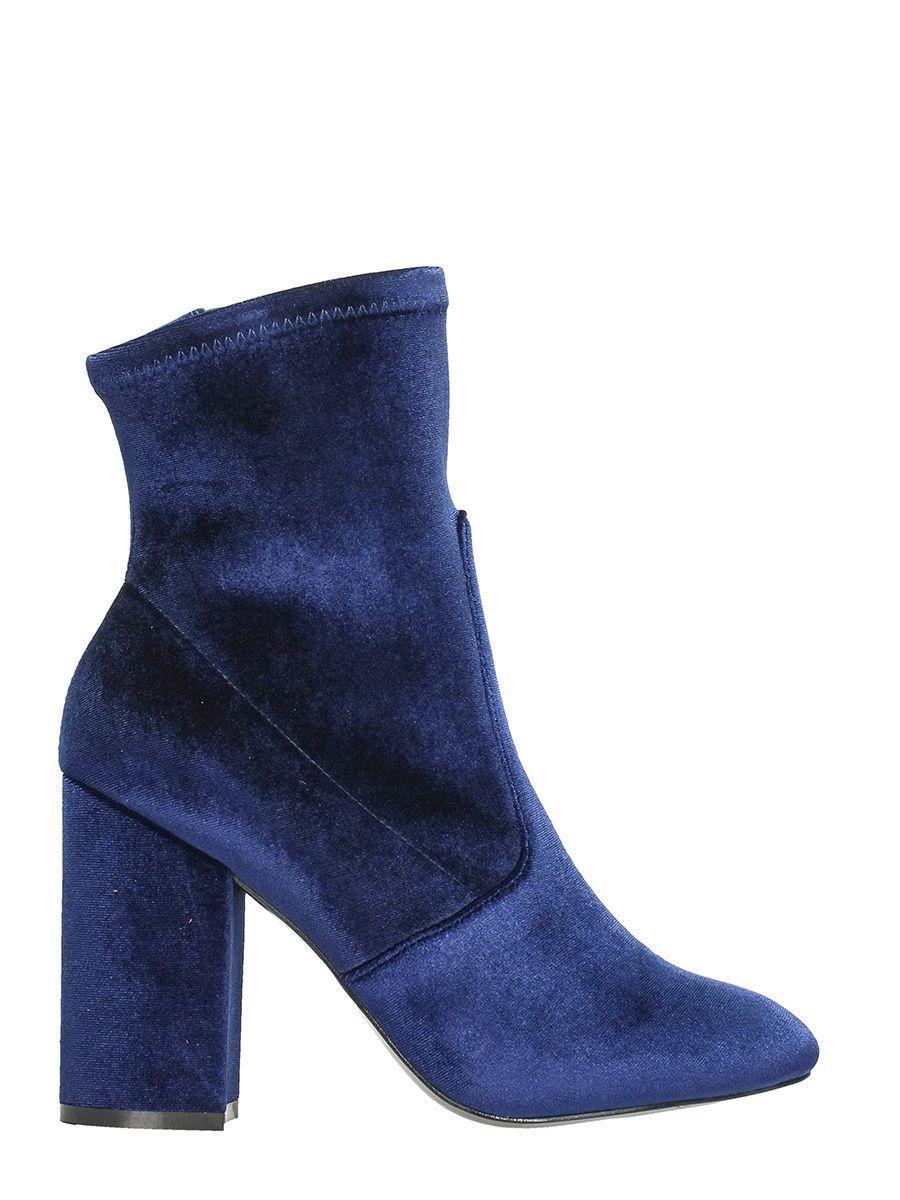 The Seller Blue Velvet Ankle Boots