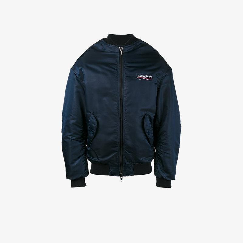 Balenciaga Wobble Bomber Jacket