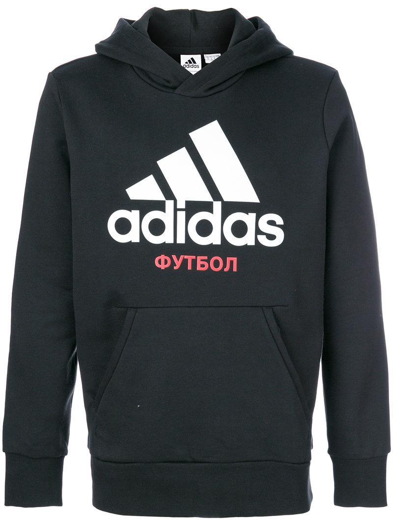 06f9e699d Gosha Rubchinskiy Black Adidas Originals Edition Hoodie | ModeSens