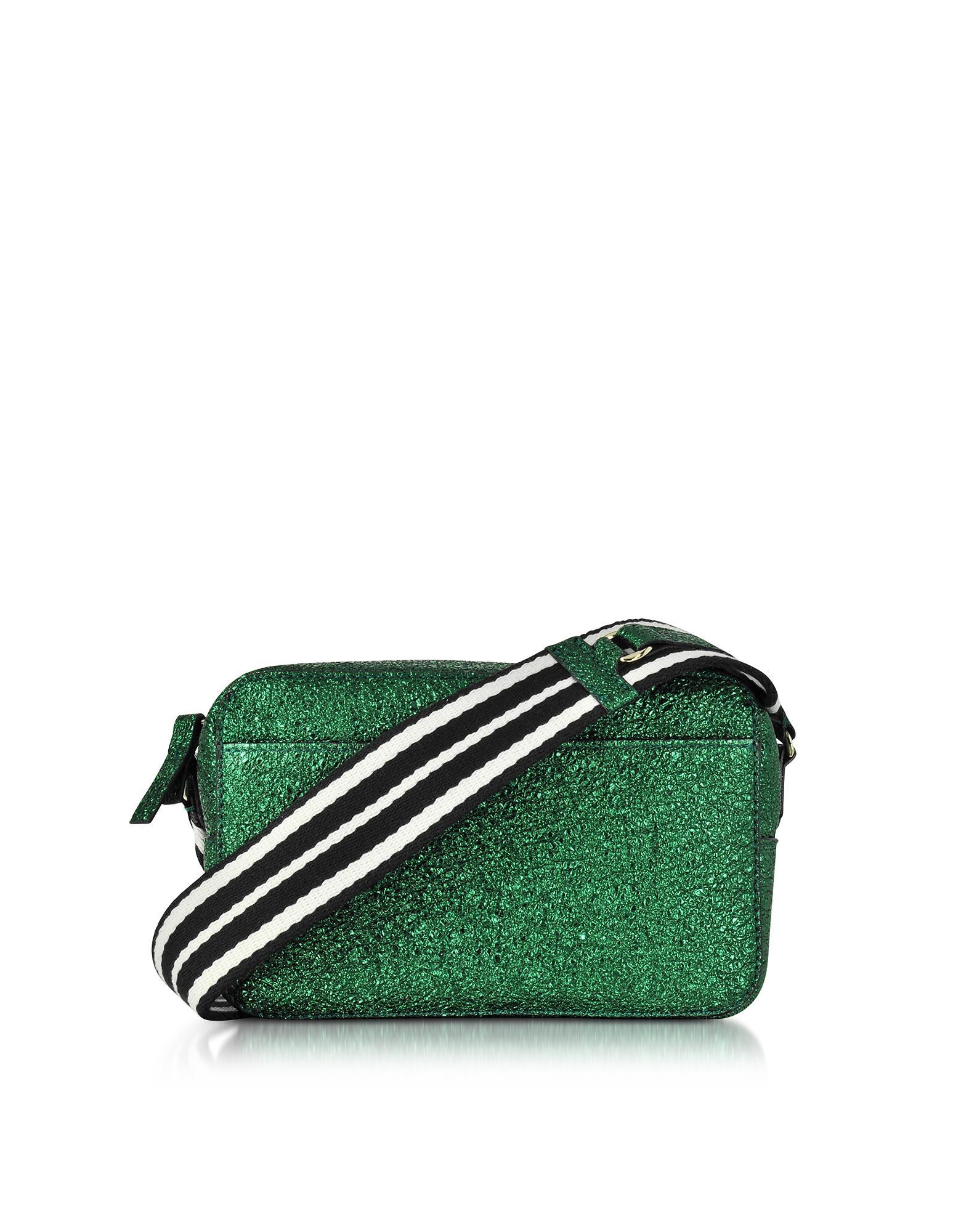 Red Valentino Dark Green Crackled Metallic Leather Crossbody Bag W Striped  Canvas Strap db7ca5f978c58