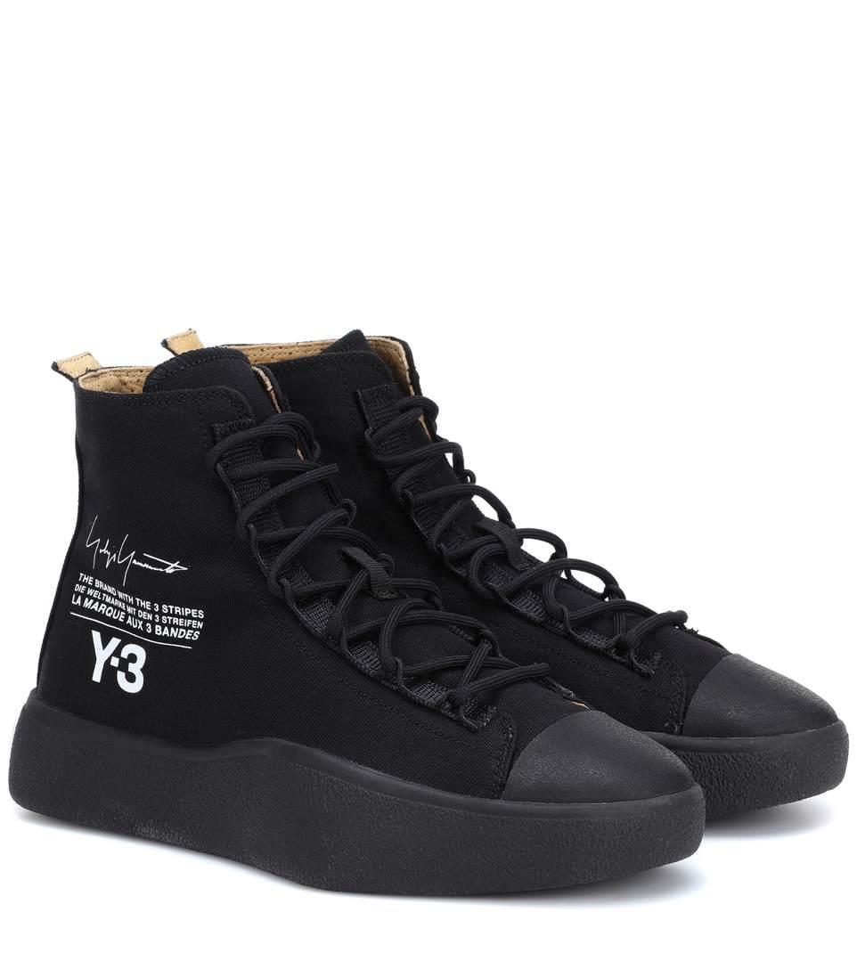 58ad47f6e Y-3 Bashyo High-Top Sneakers In Core Black Core White Core White ...