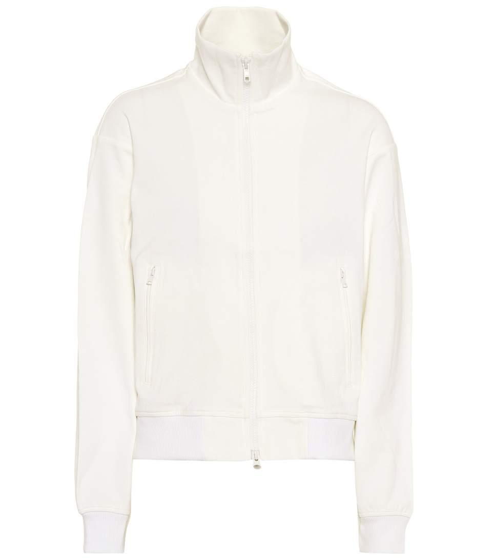 Y-3 Zipped Cotton-blend Sweatshirt In White