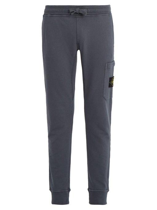 Stone Island Mid-Rise Cotton Track Pants In Grey