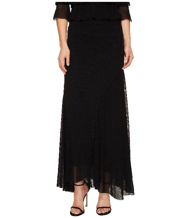 Fuzzi Long Multi Tulle Skirt In Nero