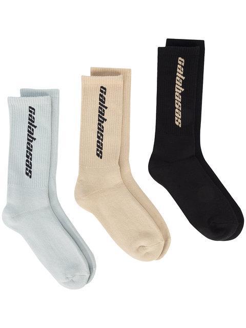 6426c42bb Yeezy Calabasas Socks Set - Black