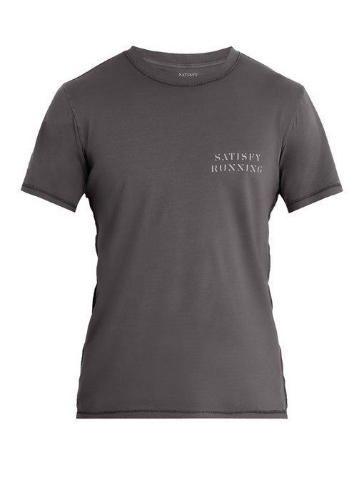 Satisfy Logo-print Cotton-jersey T-shirt In Taupe-grey