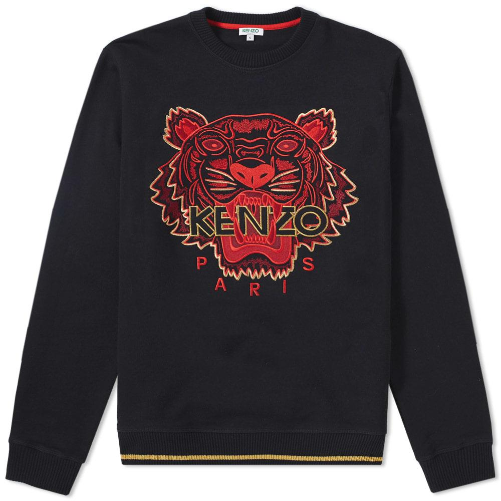 31773be0b3 Kenzo Embroidered Tiger Crew Sweat In Black | ModeSens