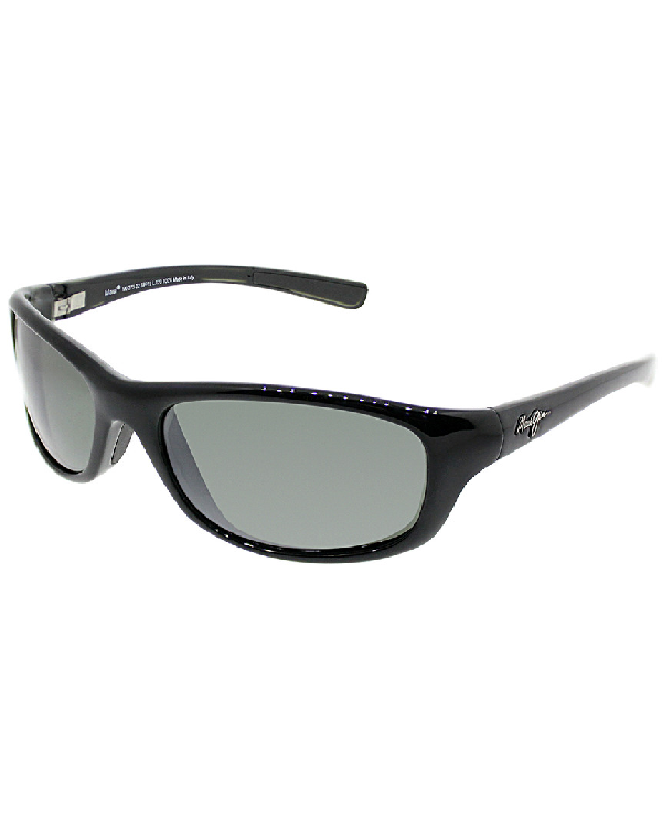 af6caf6162 Maui Jim 'Kipahulu - Polarizedplus2' 59Mm Sunglasses - Gloss Black/ Neutral  Grey In