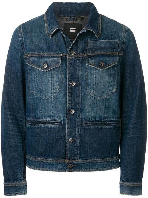 G-Star Cropped Denim Jacket