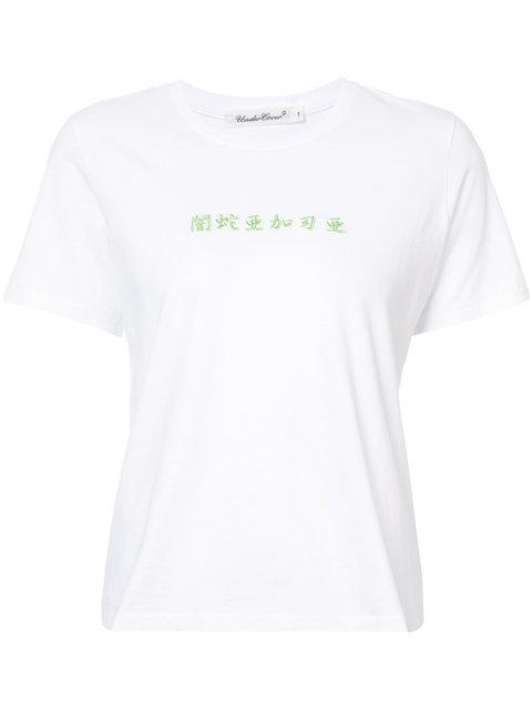 Undercover Embroidered Logo T-shirt