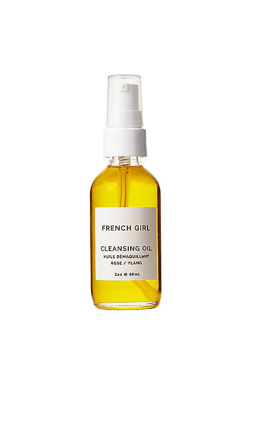 French Girl Nectar De Rose Cleansing Oil In N,a
