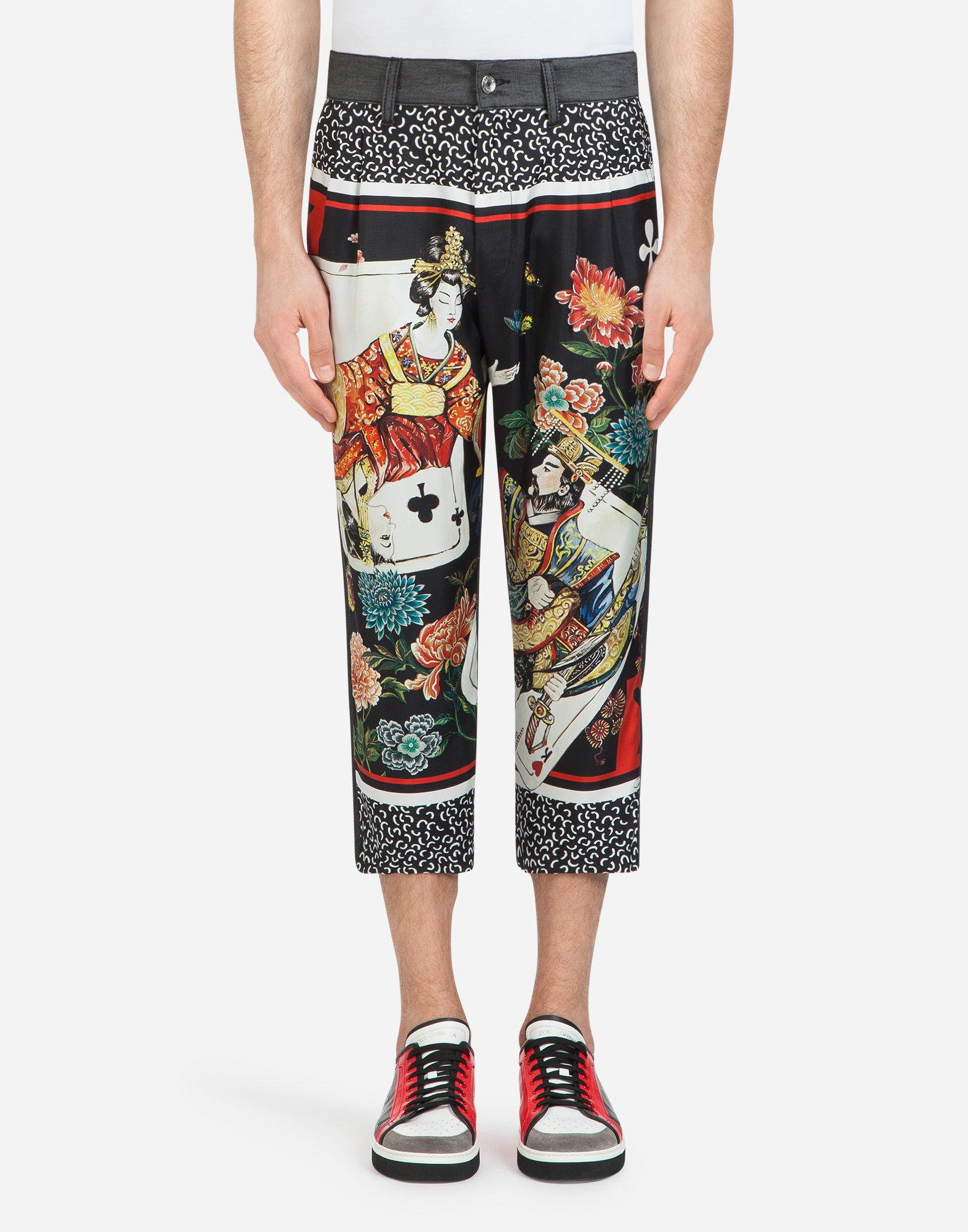 Dolce & Gabbana Oversized Fit Jeans With Silk Inserts In Multicolore