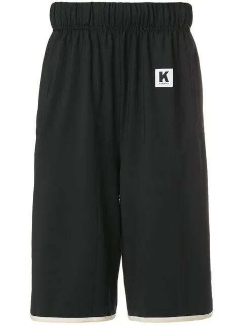 Kappa Kontroll Branded Track Shorts - Black