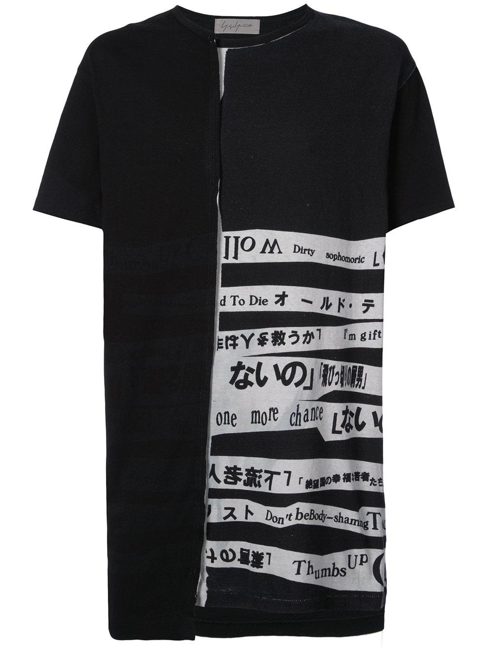 Yohji Yamamoto Long Message Text Cotton T Shirt In Black