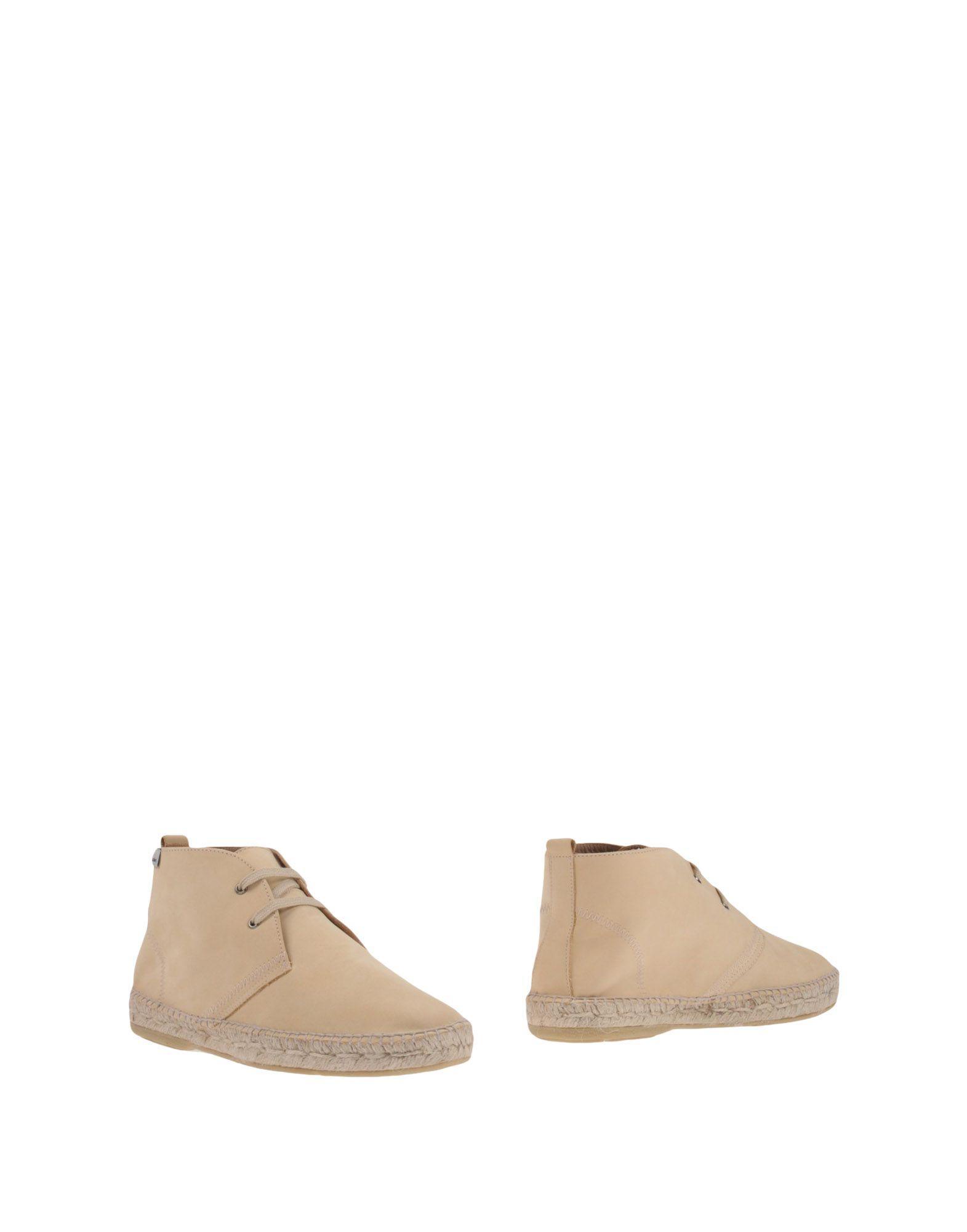 Espadrilles Boots In Beige