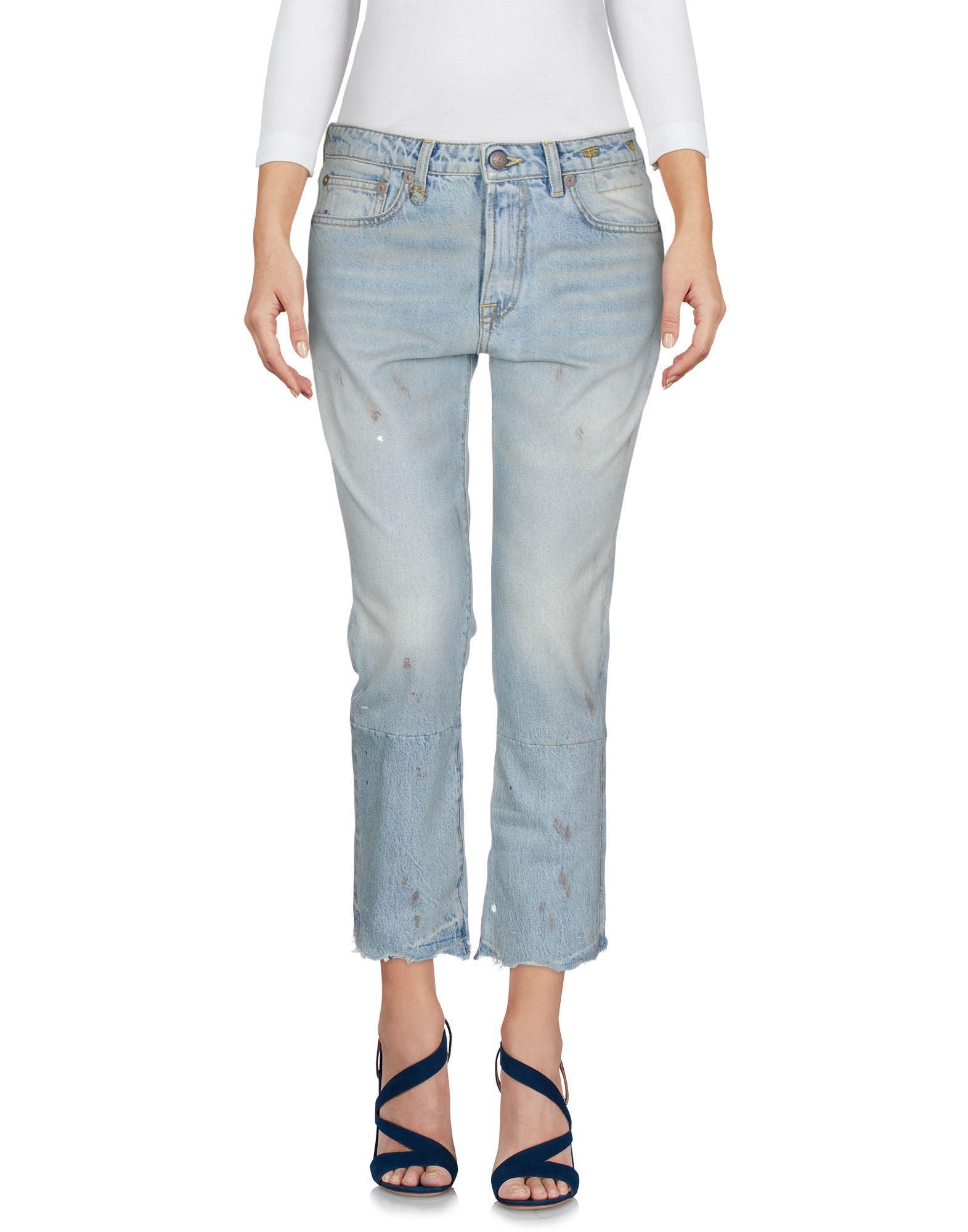 R13 Denim Pants In Blue
