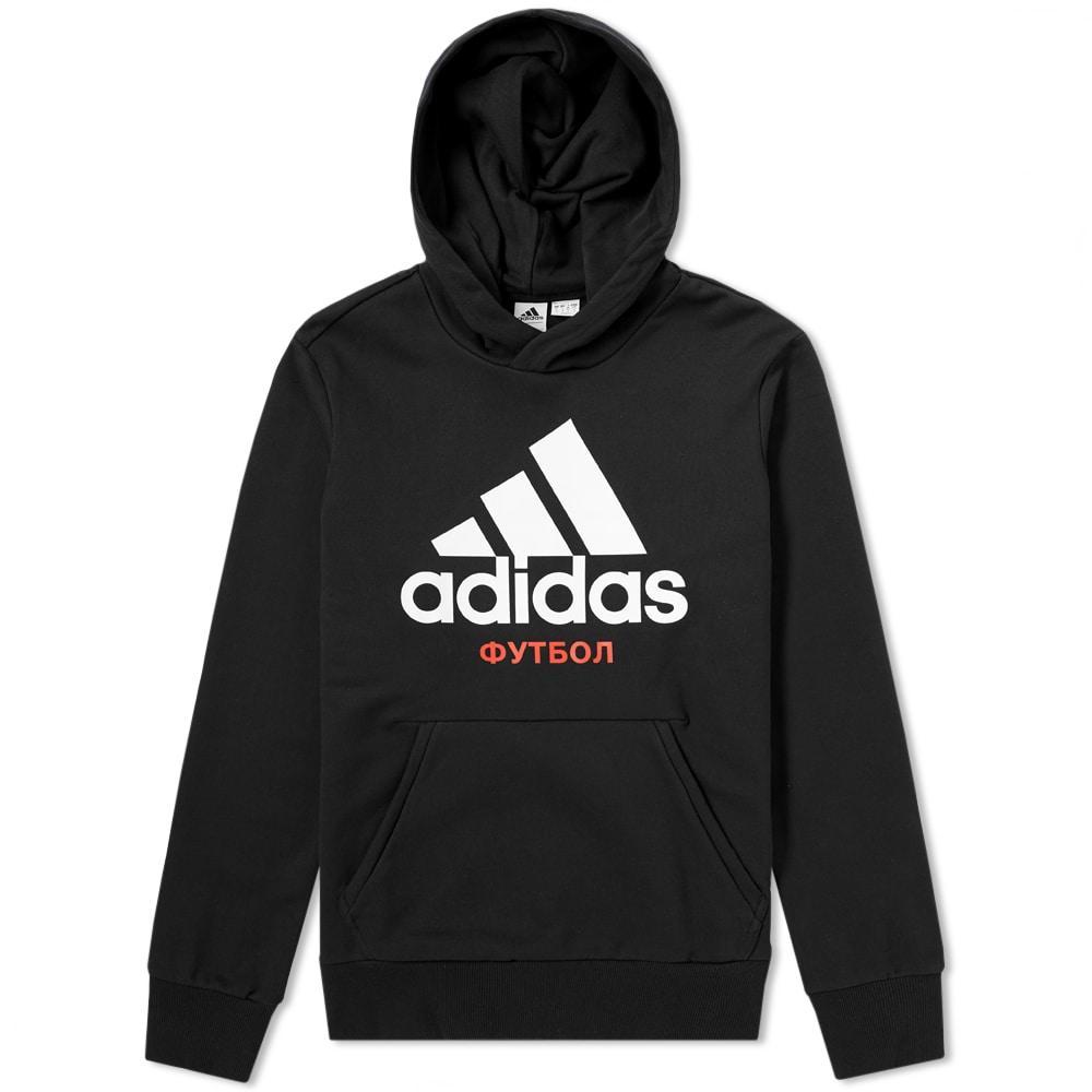 cheapest price usa cheap sale closer at Gosha Rubchinskiy X Adidas Hoody in Black