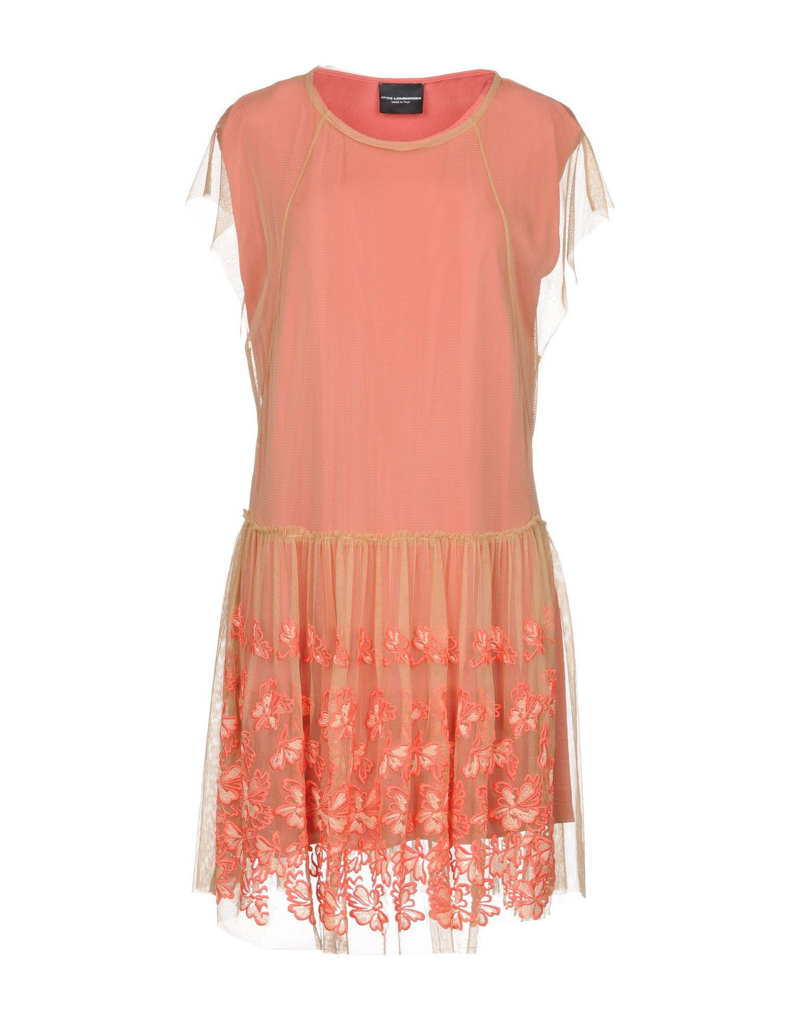 Atos Lombardini Short Dress In Beige