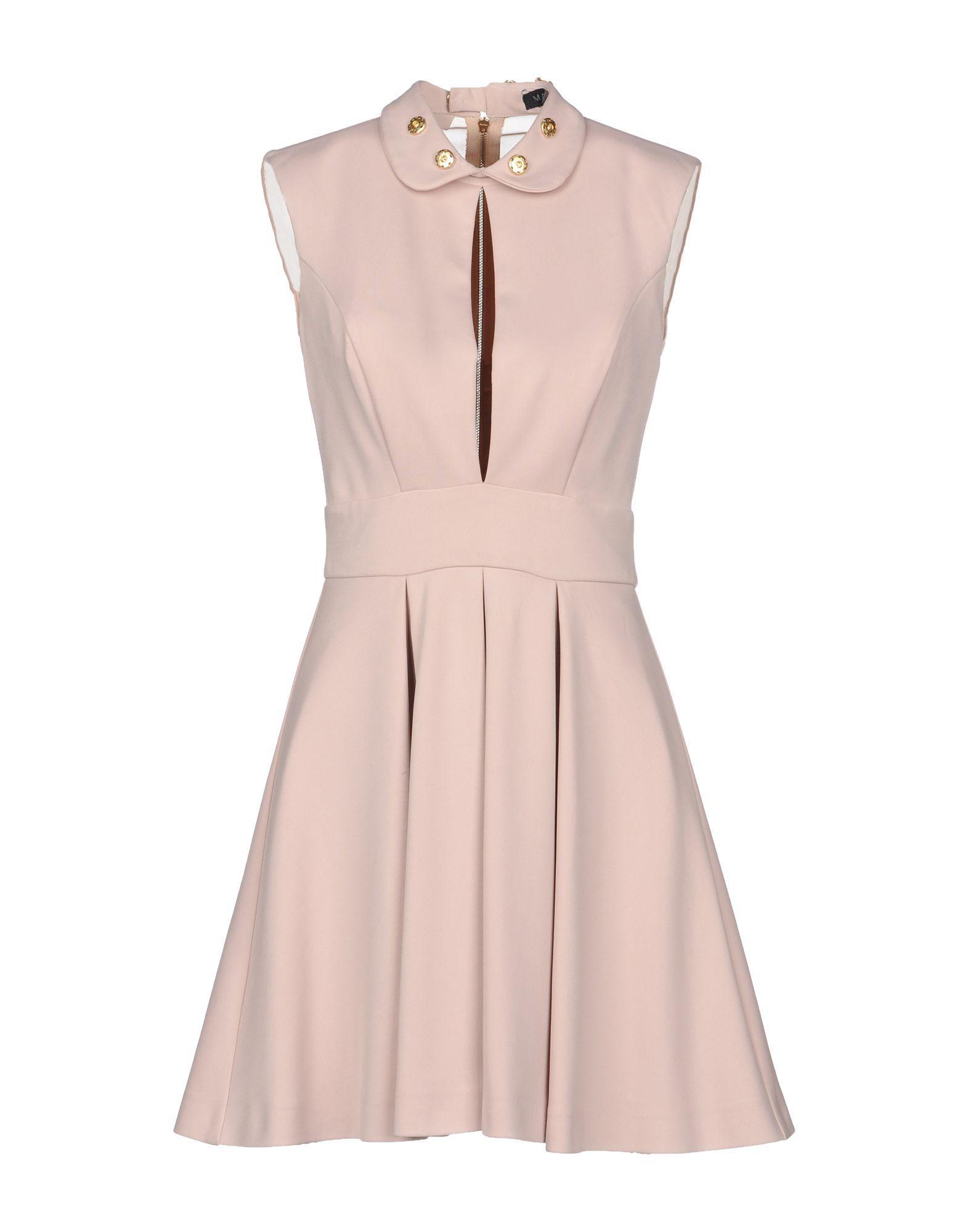 Mangano Short Dress In Beige