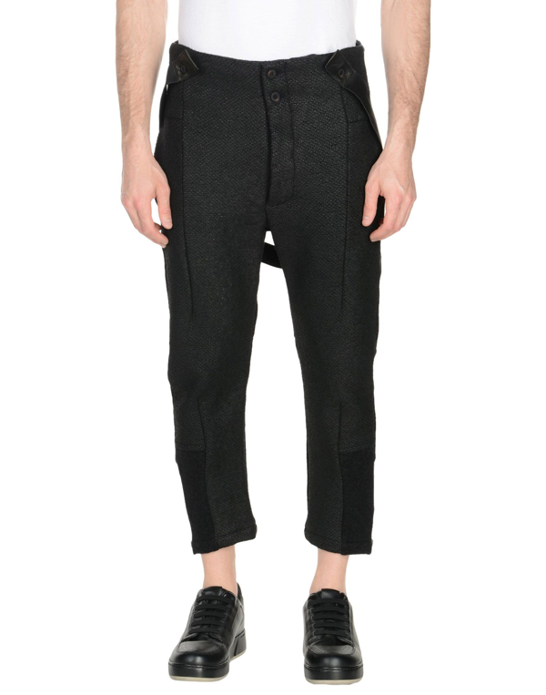 Lost & Found Casual Pants In Black