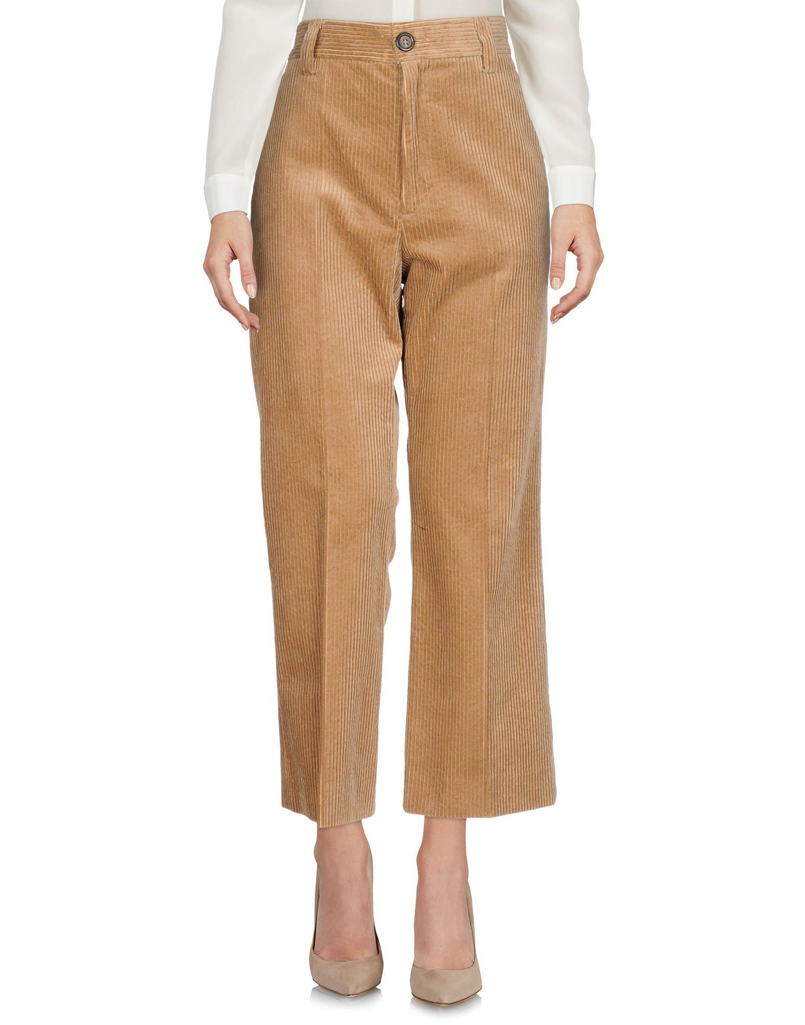 Marc Jacobs Casual Pants In Camel