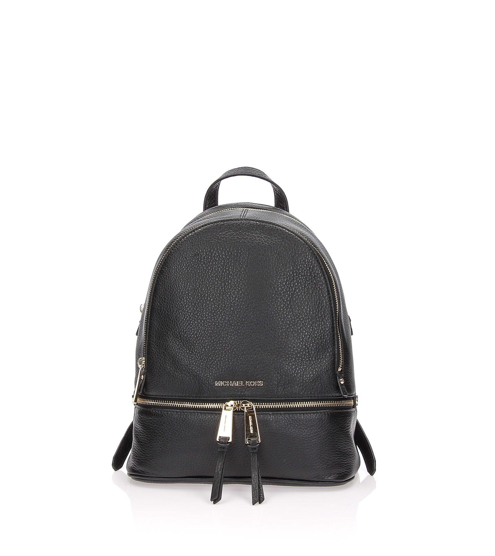 94d98e668ee231 Michael Kors Rhea Zip Md Backpack In Black | ModeSens