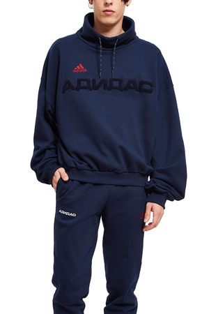 save off fa88d c4050 Opening Ceremony Gosha Rubchinskiy X Adidas Sweat Top in Navy - 1