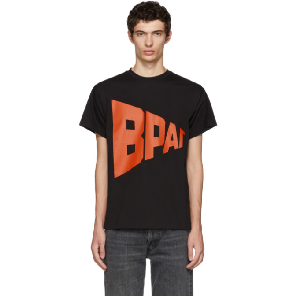 4ce18f4af Gosha Rubchinskiy Erik Bulatov Enemy T-Shirt In Black 1 | ModeSens