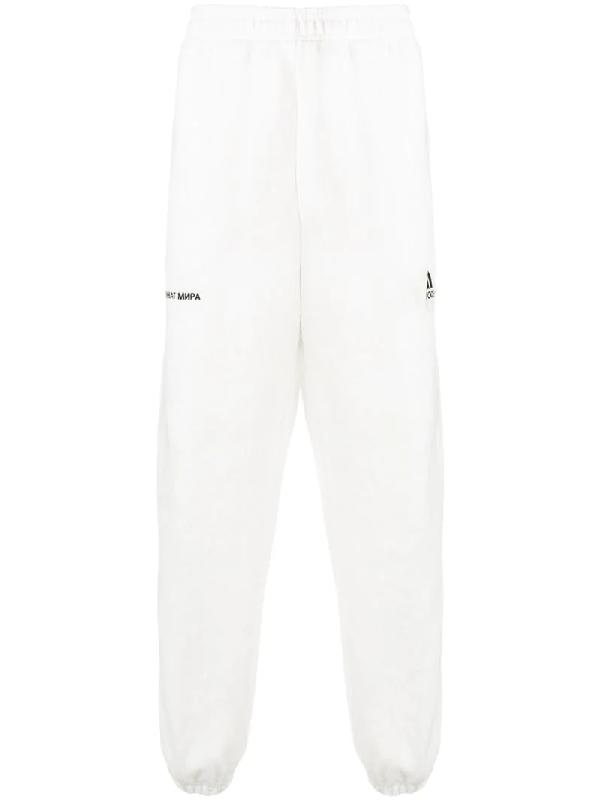 Gosha Rubchinskiy White adidas Originals Edition Sweatpants