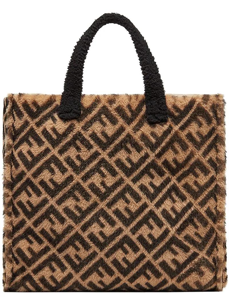 5df74926ccb3 Fendi Logo Tote Bag