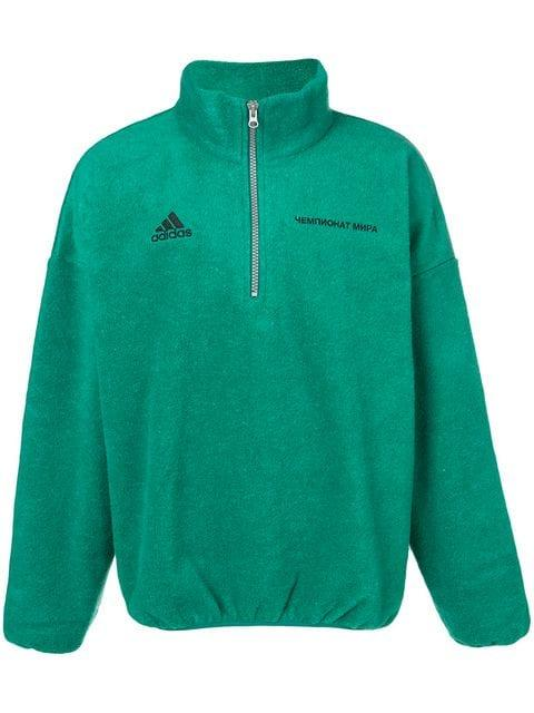 finest selection 99219 7356f Gosha Rubchinskiy Adidas X Gosha Rubchinskiy Zipped Jumper - Green
