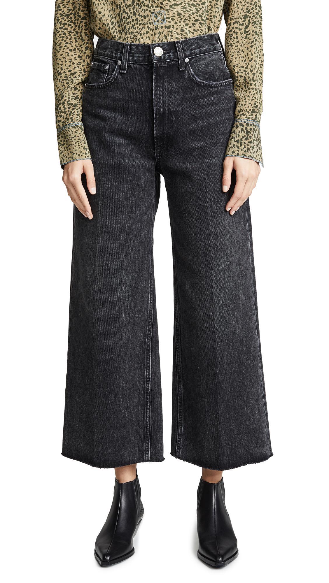 Rag & Bone Haru Wide Leg High Waist Nonstretch Cotton Jeans In Asa Wash