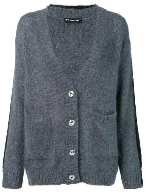 Y/project Double Layered Cardigan In Grey